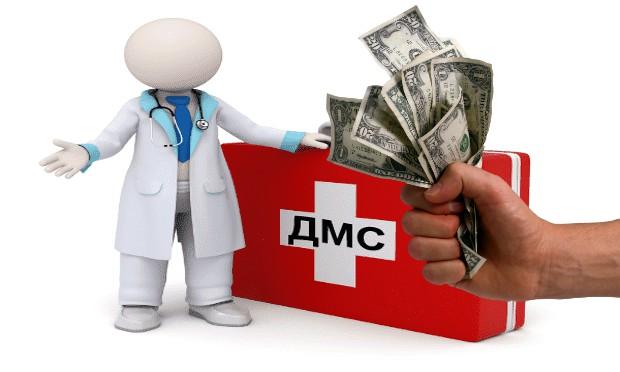 Ваше обращение очень важно для нас! Или что такое Добровольное Медицинское Страхование