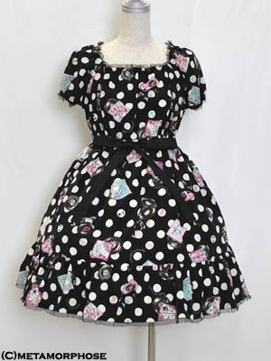 My Meta Dress xx