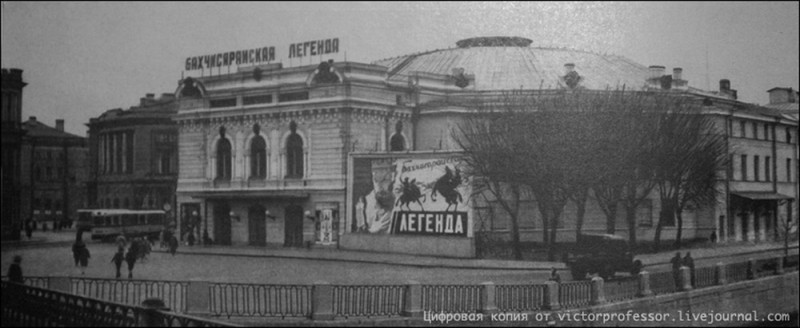 фото ленинград цирк или
