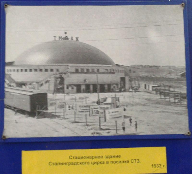 Сталинград_03