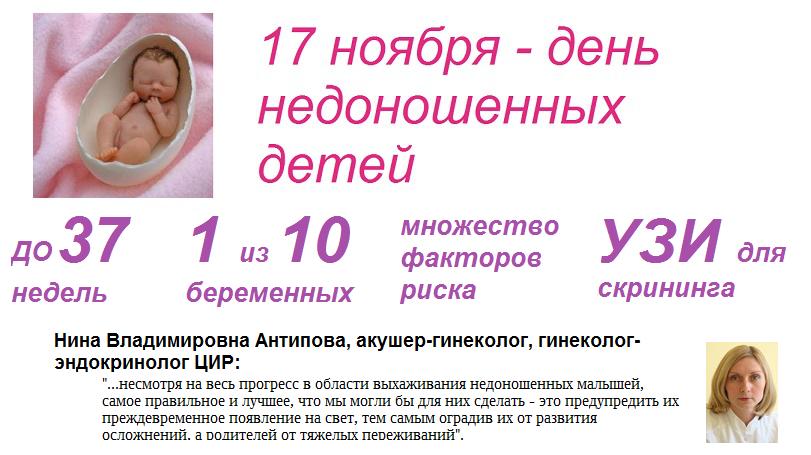 17нояб2