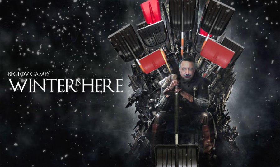 Игра престолов уже началась