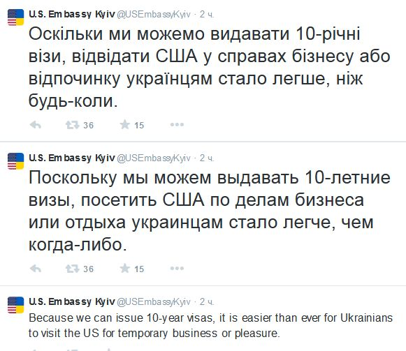 FireShot Screen Capture #1150 - 'U_S_ Embassy Kyiv (@USEmbassyKyiv) I Твиттер' - twitter_com_USEmbassyKyiv
