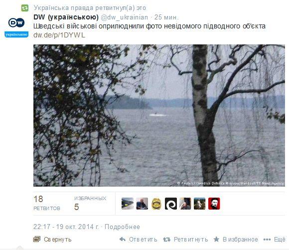 FireShot Screen Capture #1182 - '(50) Твиттер' - twitter_com