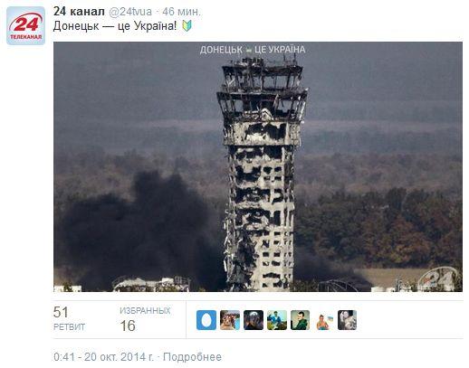 FireShot Screen Capture #1184 - '(142) Твиттер' - twitter_com