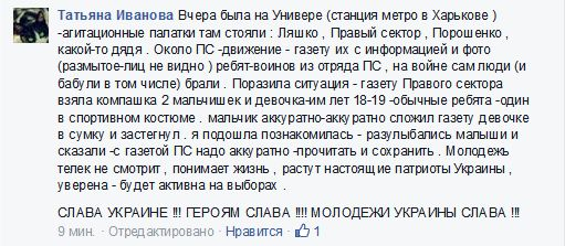 FireShot Screen Capture #1192 - 'Роман Доник' - www_facebook_com_skitalec_fref=photo