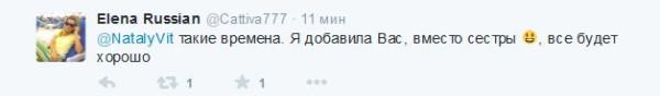 FireShot Screen Capture #1205 - 'Nataly в Твиттере_ «Моя московская сестра заблокировала меня в Скайпе после разговора о Путине_И двое моих старых москов_друзей забанили меня тоже_ Война____»' - twitter_com_NatalyVit