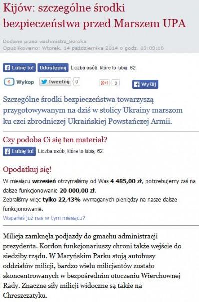 FireShot Screen Capture #1101 - 'Kijów_ szczególne środki bezpieczeństwa przed Marszem UPA __ społeczeństwo __ Kresy_pl' - www_kresy_pl_wydarzenia,spoleczenstwo_zobacz_kijow-szczegolne-srodki-bezpieczenstwa-prz