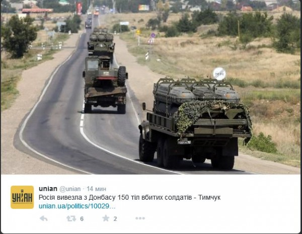 FireShot Screen Capture #1275 - 'unian в Твиттере_ «Росія вивезла з Донбасу 150 тіл вбитих солдатів - Тимчук http___t_co_iWoyf8YVVk http___t_co_uanDof9b9d»' - twitter_com_unian_status_527708619526397953_photo_1