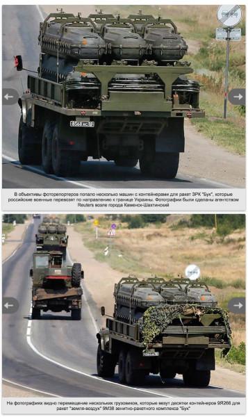 FireShot Screen Capture #1277 - 'Свежих _Буков_ подвезли' - mosmonitor_ru_blogs_blog_svezhih_bukov_podvezli