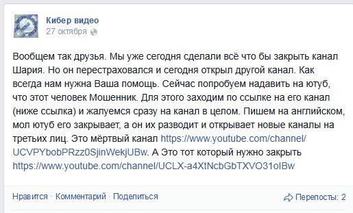 FireShot Screen Capture #1293 - 'Кибер видео' - www_facebook_com_kibervideoua