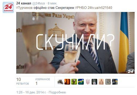 FireShot Pro Screen Capture #1675 - '(34) Твиттер' - twitter_com
