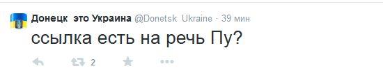 FireShot Pro Screen Capture #1688 - 'Донецк_это Украина (@Donetsk_Ukraine) I Твиттер' - twitter_com_Donetsk_Ukraine