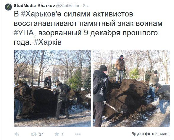 FireShot Screen Capture #1813 - 'StudMedia Kharkov (@StudMedia) I Твиттер' - twitter_com_StudMedia