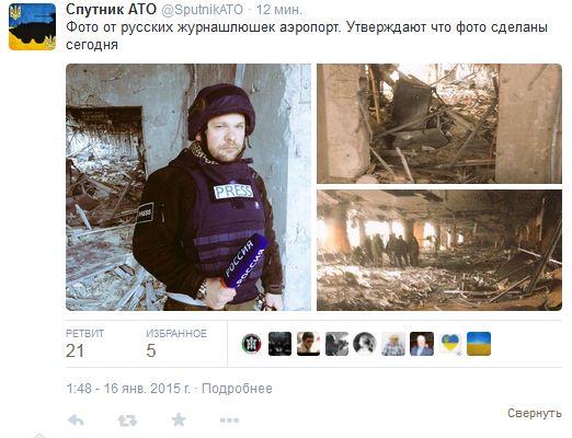 FireShot Screen Capture #1824 - '(35) Твиттер' - twitter_com
