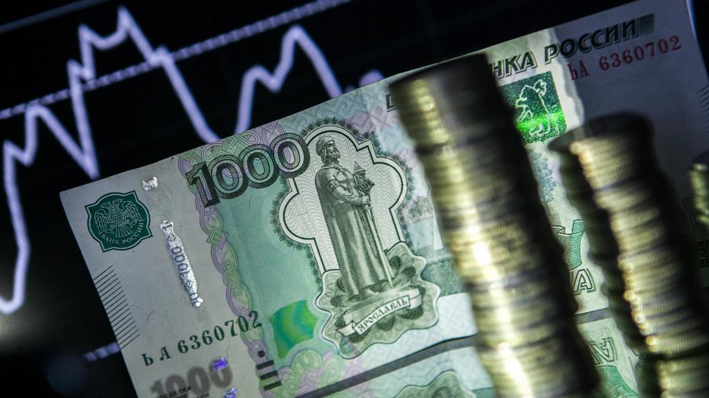 Россия: курс на развитие экономики