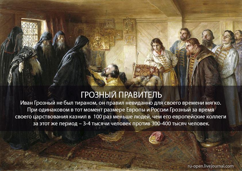 Интересные исторические факты из истории россии