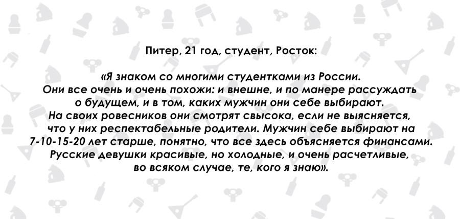 сайт знакомств в сша с русскими девушками