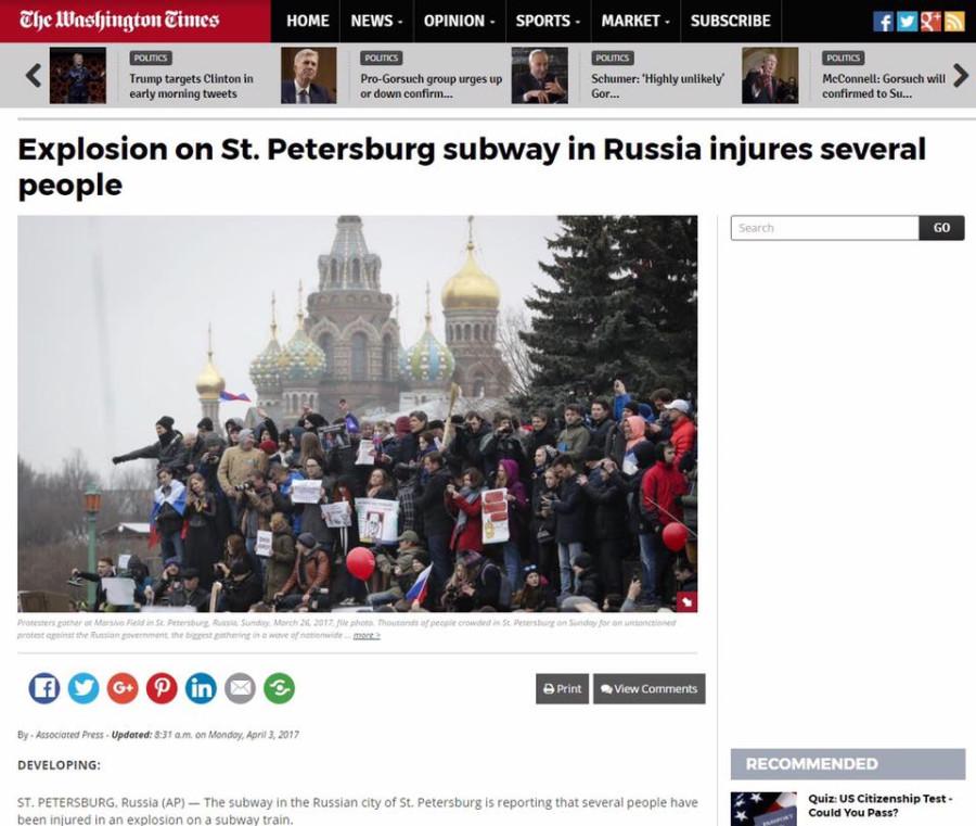 Трагедия в санкт-петербургском метро. Реакция мира