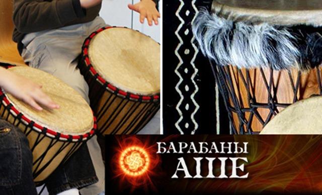 Самара :: Скидка 71% на мастер-класс по игре на африканских барабанах (заплатите 290 руб. вместо 1000 руб.)