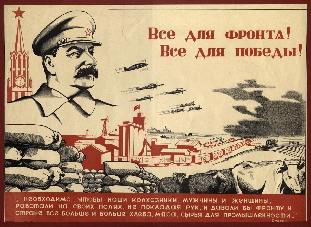 vsyo-dlya_fronta_vsyo-dlya_pobedy-001.jpg