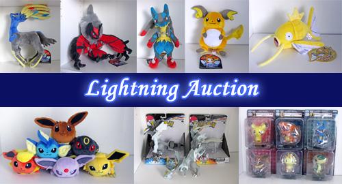 lightning-auction