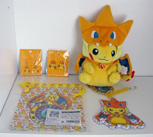 mega-tokyo-pikazard-sales