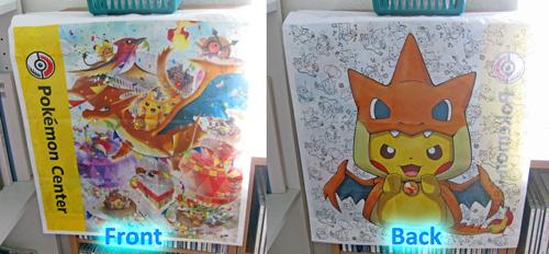 mega-tokyo-pikazard-sales-plastic-bag