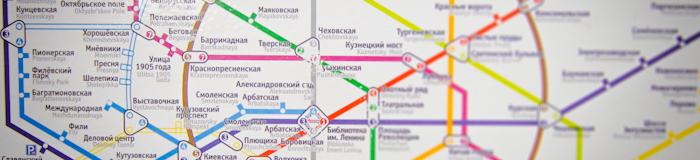 Новая Схема Московского метро 2012