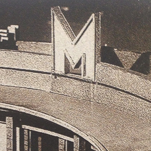 Макетный логотип метро