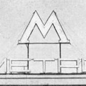 Логотип над вестибюлем Сокольники