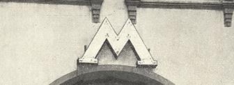 Подсветка логотипа метрополитена
