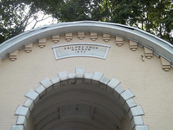 SH Entrance 01
