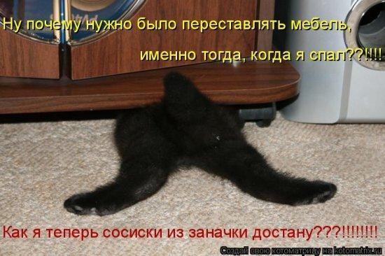 20122607182342