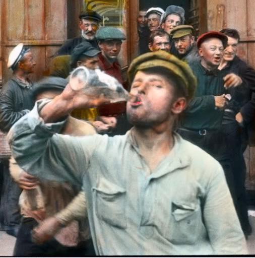 питие