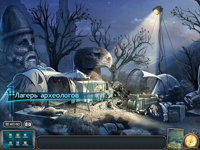 alexander-the-great-secrets-of-power-screenshot2