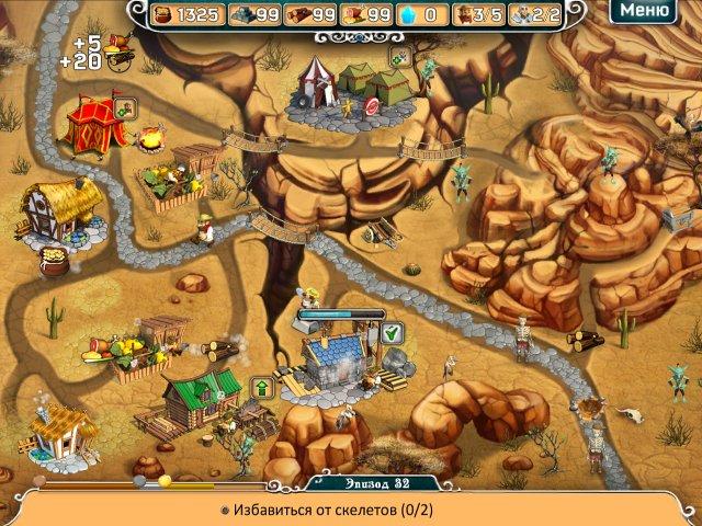 dragon-crossroads-screenshot4