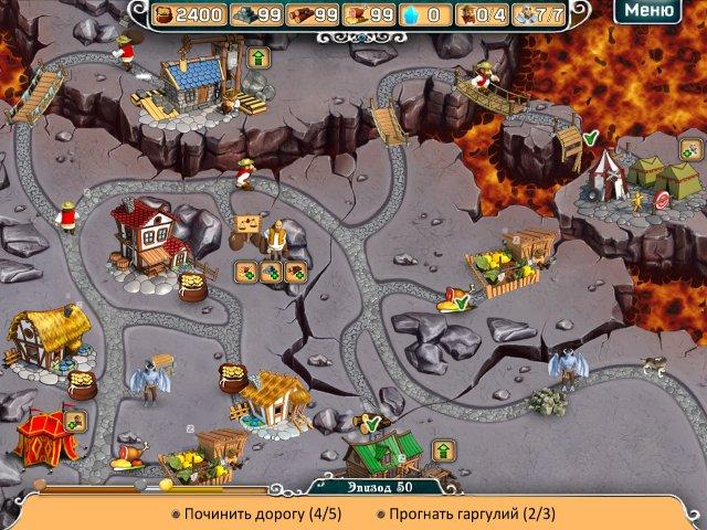 dragon-crossroads-screenshot6