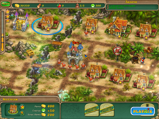 royal-envoy-2-screenshot2