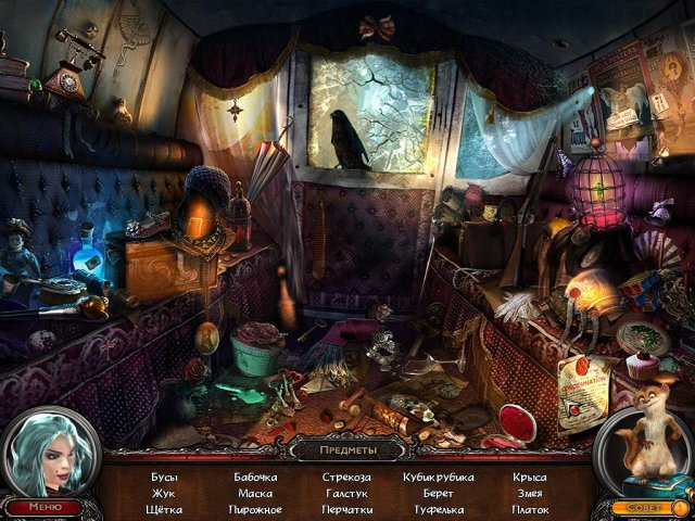 chronicles-of-vida-the-story-of-the-missing-princess-screenshot1