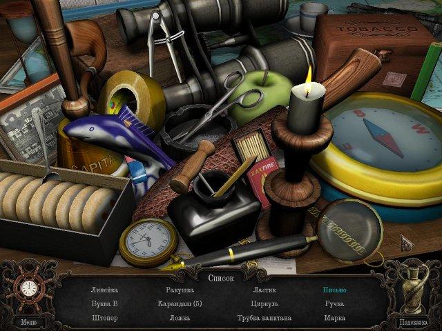 night-mysteries-the-amphora-prisoner-screenshot4