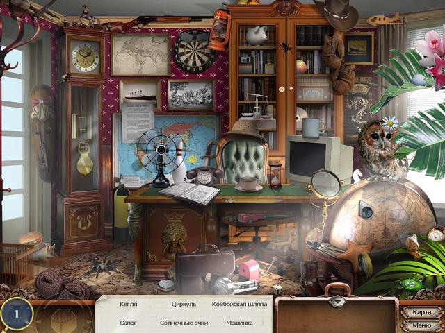 treasure-masters-2-screenshot0