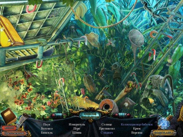 amaranthine-voyage-tree-of-life-collectors-edition-screenshot4