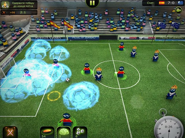 foot-lol-epic-fail-league-screenshot1