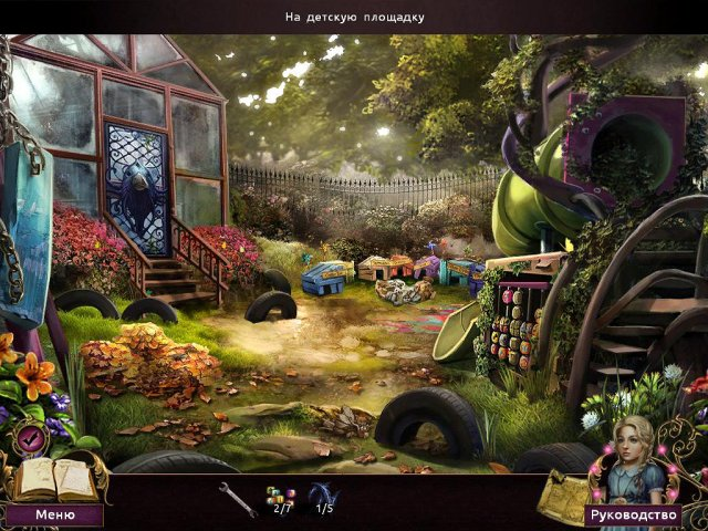 otherworld-omens-of-summer-collectors-edition-screenshot0