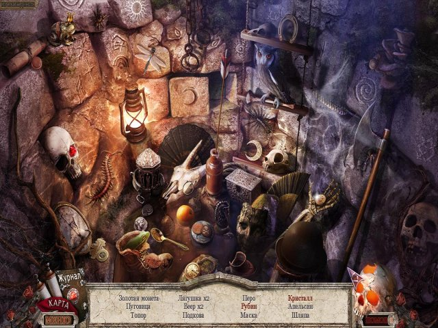 the-keepers-the-orders-last-secret-collectors-edition-screenshot1
