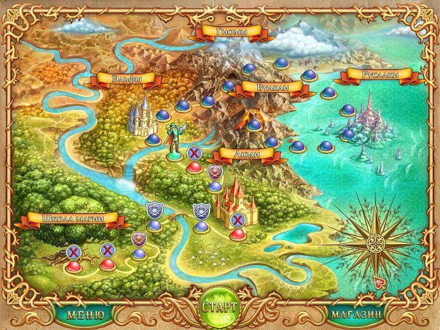 the-chronicles-of-emerland-solitaire-screenshot5