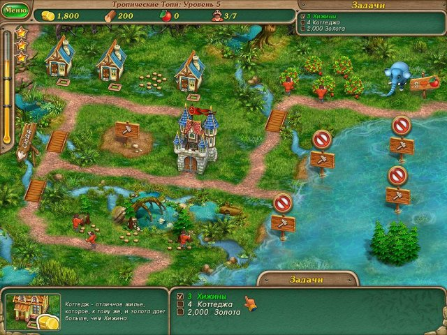 royal-envoy-campaign-for-the-crown-screenshot2