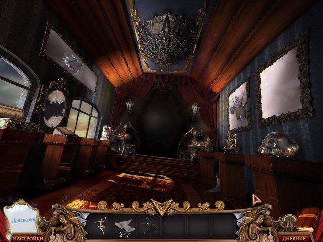 mirror-mysteries-2-forgotten-kingdoms-screenshot2