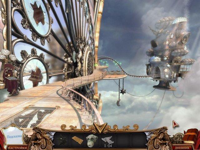 mirror-mysteries-2-forgotten-kingdoms-screenshot4